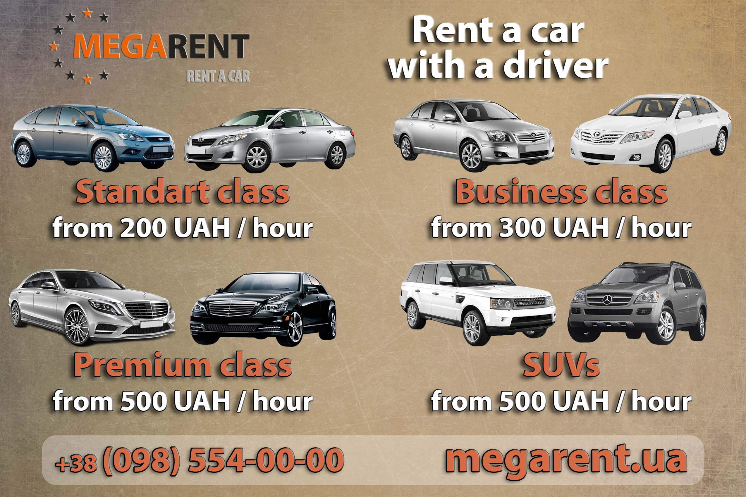 Rent a car with driver from the company Megarent